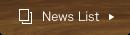 News list
